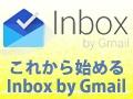 http://www.atmarkit.co.jp/ait/articles/1508/19/news022.html